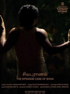 The Strange Case of Shiva (2015)
