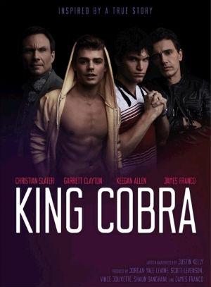 King Cobra (2015)