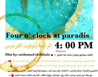 Quatro Horas no Paraíso (2015)