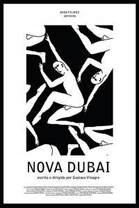 Nova Dubai (2014)