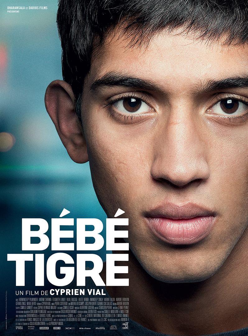 Jovem Tigre  (2014)