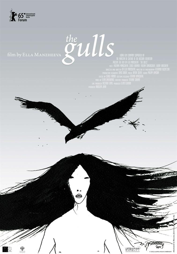 The Gulls (2015)