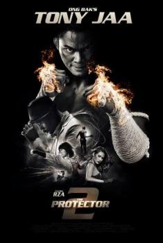 O Protetor 2 (2013)