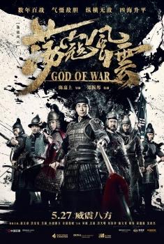 Deus da Guerra (2017)