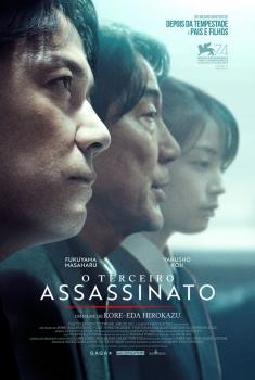 O Terceiro Assassinato (2017)